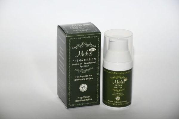Κρέμα ματιών Melis Easy 30 ml