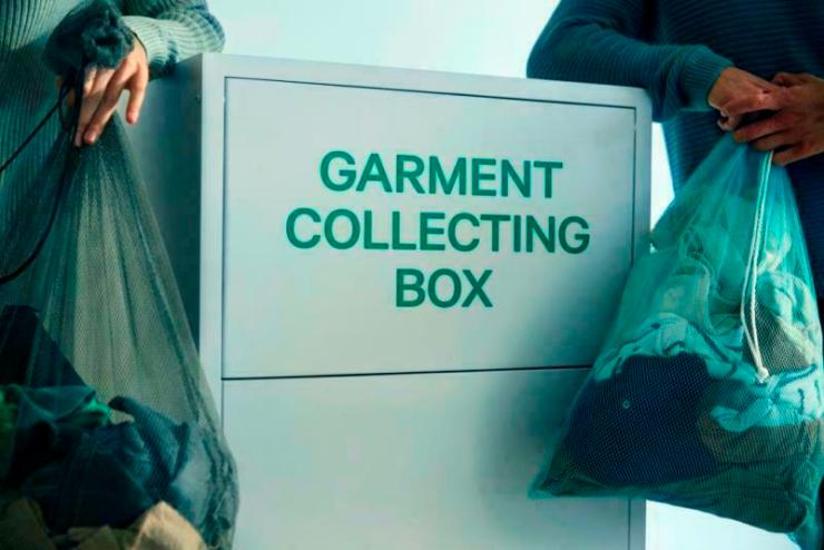 the-garment-collecting-box