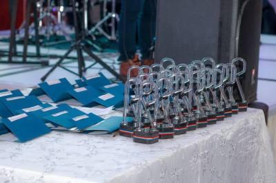 TROFEELE RADAR DE MEDIA - PREMIILE RADAR DE MEDIA 2017