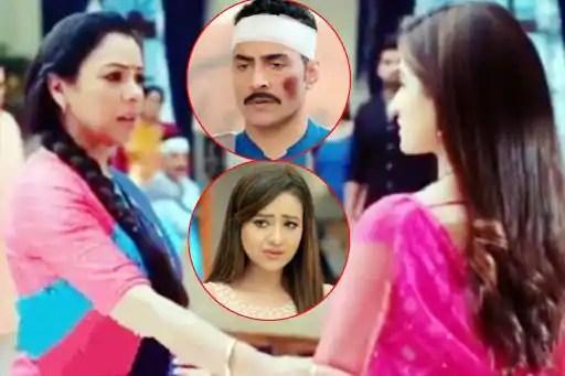 Anupama Spoiler Alert: Kavya Plans To Take Revenge From Anupama, Throw Vanraj