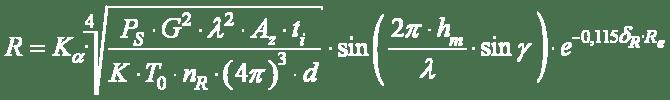 Formel (15) wurde in der Offiziersausbildung der ehemaligen NVA verwendet.