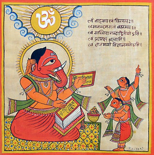 Lord Ganesha reading Veda