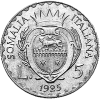 1925 five-lire piece of Italian Somaliland