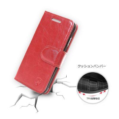 RedFlexJapan