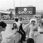 Expo 70 Osaka