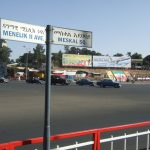 25. February: 12&12 -24 Hours of Addis Ababa by Jeroen Visser: 10 A.M – 2 P.M