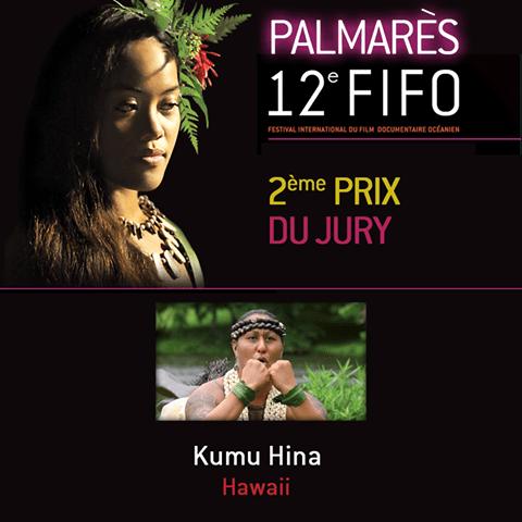 2e prix jury