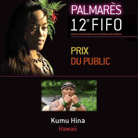 Prix public