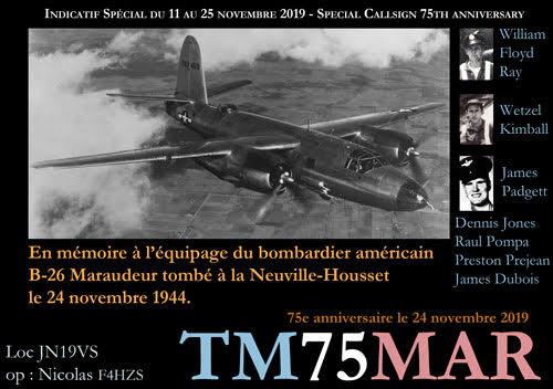 TM75MAR