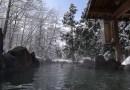 Hal – Hal yang Harus Dilakukan Di Jepang saat Musim Dingin