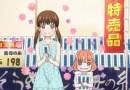 Anime Bulan Desember untuk Menemani Akhir Tahun