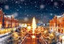 Perayaan Natal di Jepang