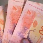 Anuncian el pago de un bono de $ 3.000 para quienes no cobraron el IFE