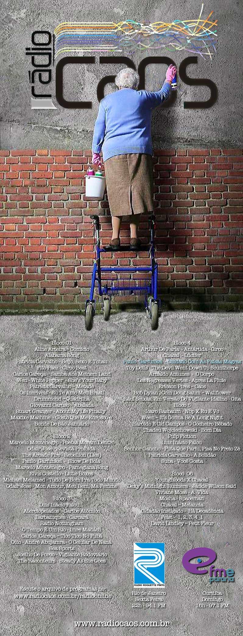 mailcaos-10-02-2012