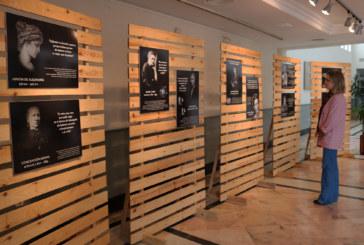 Cultura con nombre de mujer esta semana en Cartaya