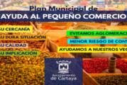 Plan Municipal de Ayuda al Pequeño Comercio: Alimentación Juani