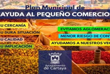 El Ayuntamiento de Cartaya pone en marcha un Plan Municipal de Ayuda al Pequeño Comercio