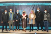 Balance muy positivo del XV Ciclo de Teatro de Otoño de Cartaya que resiste frente a la pandemia