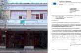 El IES Rafael Reyes de Cartaya le conceden la Carta ECHE