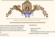 La Hdad de Ntra. Sra. la Virgen del Rosario llevara a cabo la presentación de los niños nacidos en el Año