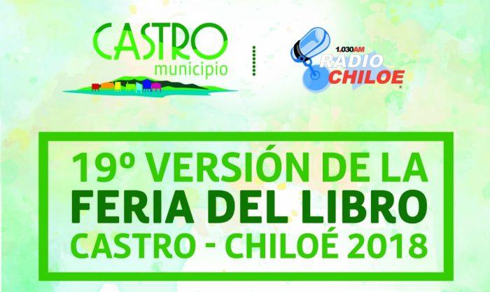 Castro: se realizará nueva versión de la Feria del Libro Chiloé.