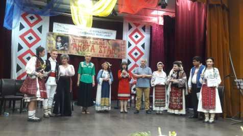 Festivalul de folclor Aneta Stan, ediția 2019