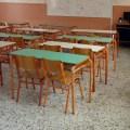 σχολείων