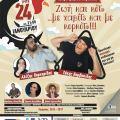 """""""Ζωή & κότ@... με χαβίτς & με κορκότ@!"""" στο Θέατρο Διόνυσος"""