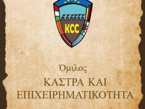 Παρουσίαση δράσεων από το 1οΠειραματικό Δημοτικό Σχολείο Αλεξανδρούπολης