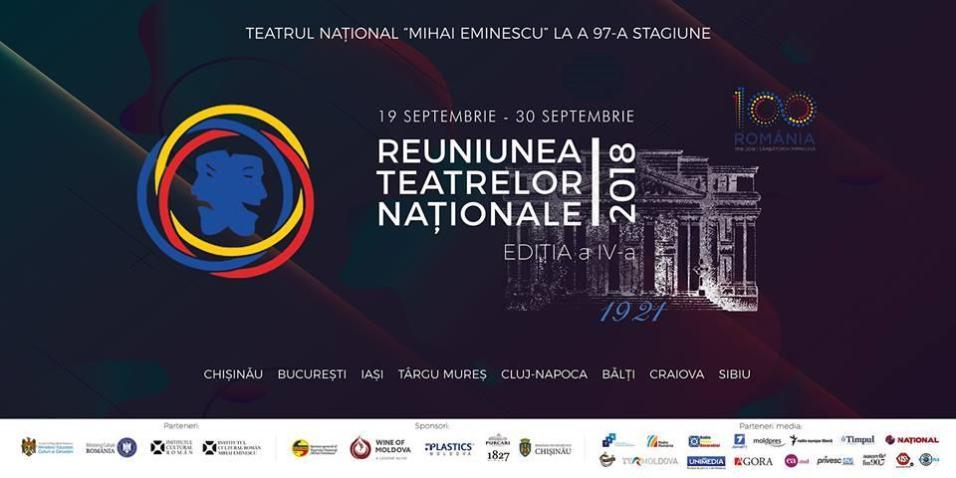 Reuniunea Teatrelor Nationale
