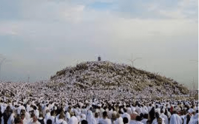 Hajj Poetry: On This Day of Arafaat…