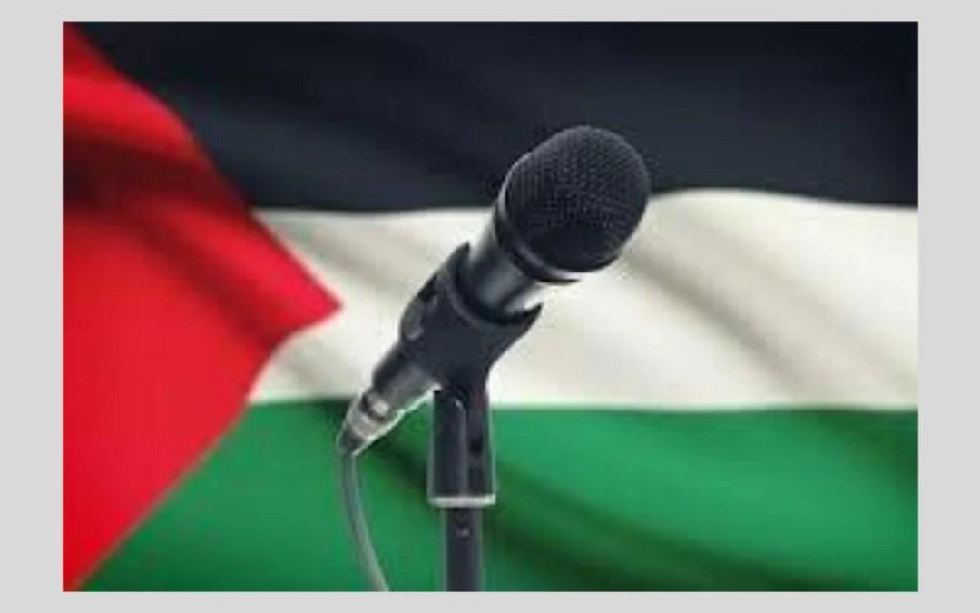 Palestine Report