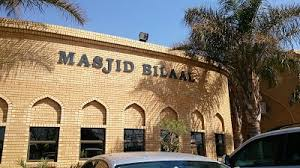 [LISTEN] Actonville Community in Benoni Left Heartbroken After Passing of Masjid Sayyidina Bilaal's Muezzin