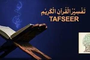 DAILY TAFSEER: SURAH YUSUF – PART 32