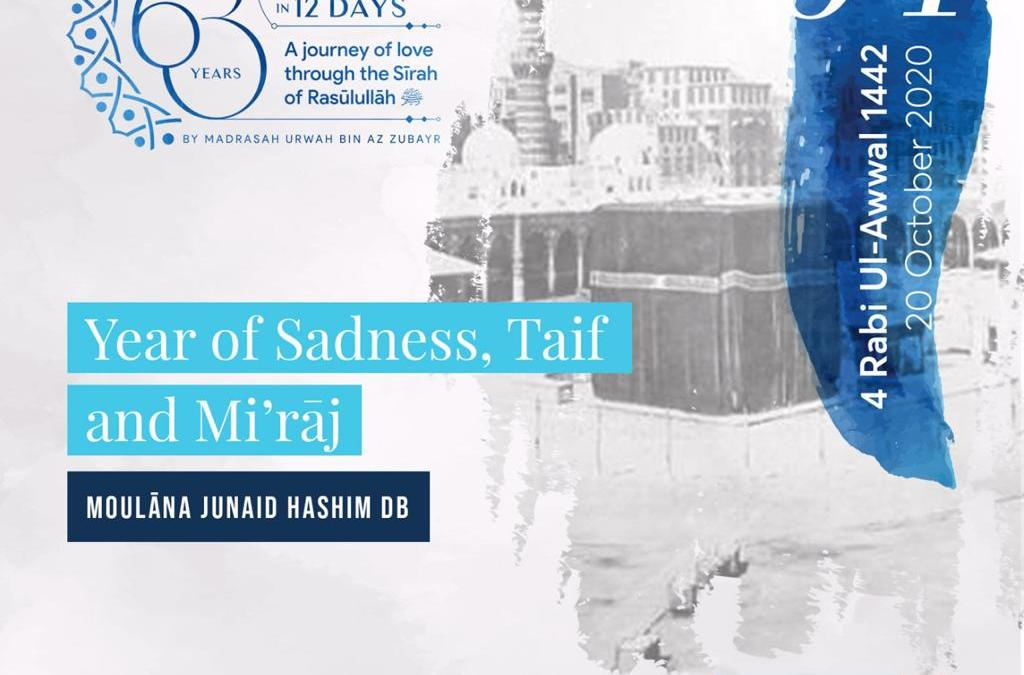 Year of Sadness, Taif and Mi'raj