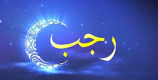 """[LISTEN] Ml Ebrahim Bham: """"Rajab One of the Four Sacred Months Mentioned by Allah in the Holy Qur'an"""""""