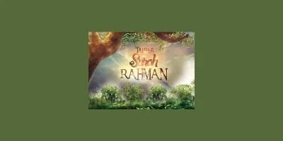 Tafseer Surah Rahman – Part 1
