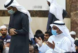 Twenty-Seven Arrested in Madinah for Violating Quarantine