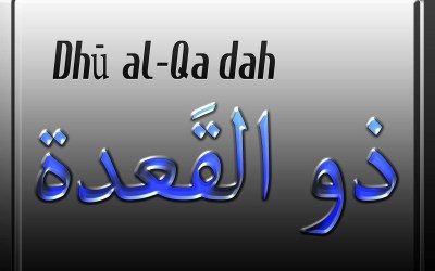 [LISTEN] Ml Ebrahim Bham: Moon Sighted – Dhu al Qa'dah Among Four Sacred Months Mentioned by Allah in Holy Qur'an