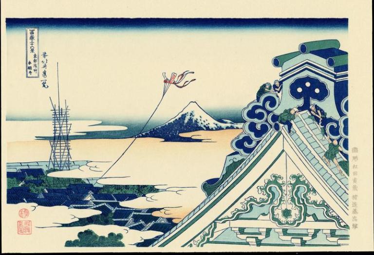Hokusai Katsushika – Il monte Fuji in una bella giornata di brezza