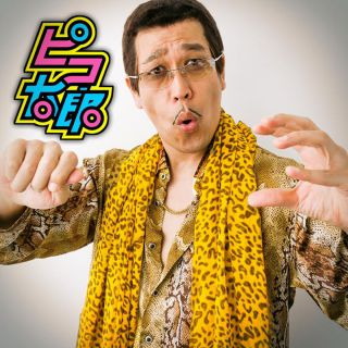 Pen Pineapple Apple Pen ecco il tormentone di Piko-Taro
