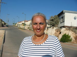 Yael Hashash
