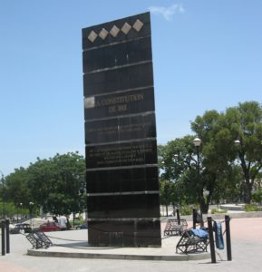 Constitution Monument in Port-au-Prince
