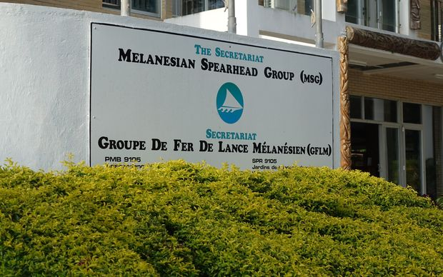 The Melanesian Spearhead Group headquarters in Port Vila, Vanuatu.