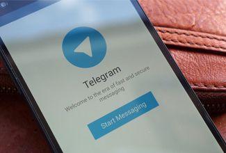 Ahora puedes enviar mensajes de voz en Telegram