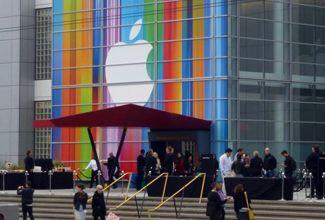 Podría Apple presentar nuevos productos el 2 de junio