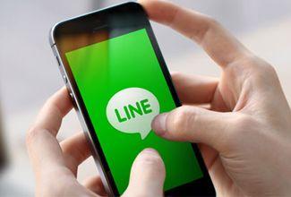 Line estrena sus conversaciones 'secretas'