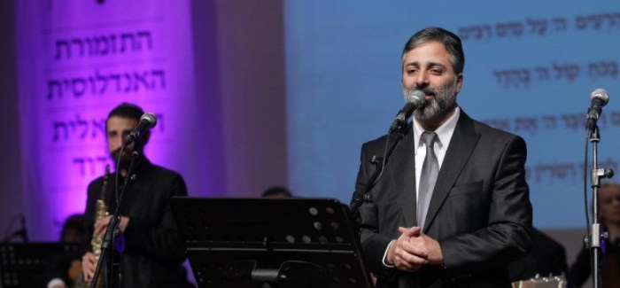 Ouriel Elbilia: de la liturgia a la balada