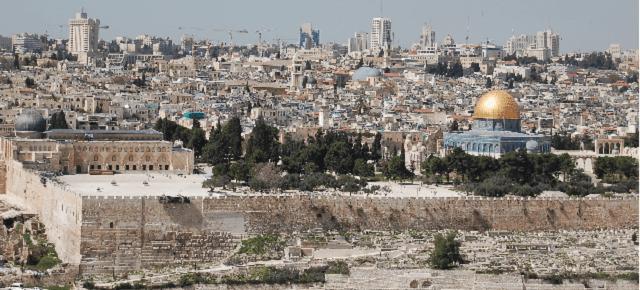 ¿Qué significa la ciudad de Jerusalén?
