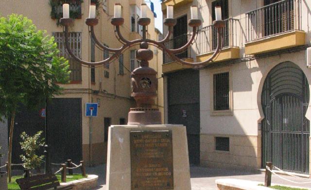 La antigua judería de Jaén